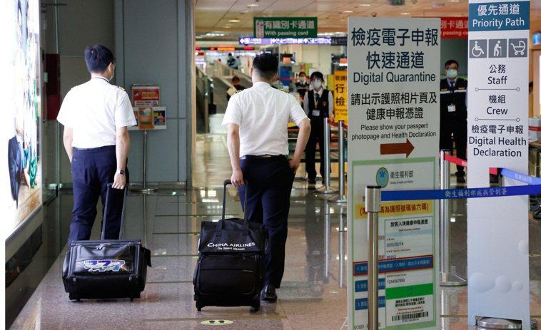 台灣華航機師同住在一起的家人之中,已經有多位遭到感染,這樣感染率高嗎?圖/聯合報...