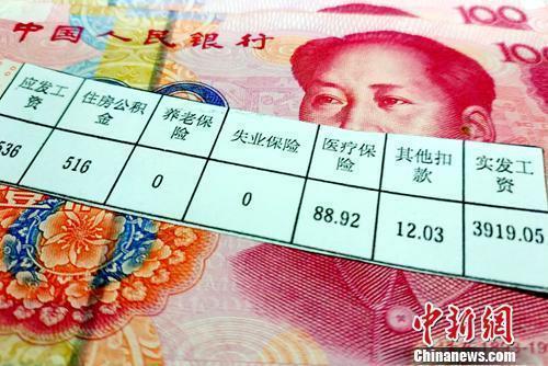 今年至少已有陝西、黑龍江、江西、新疆4省執行上調後的最低月薪薪資標準。(圖/取自中新網)