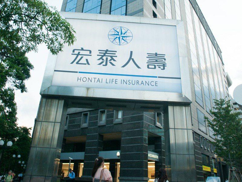 宏泰人壽突然宣布,5月1日起大幅調漲實支實付醫療險保費,引發保戶震撼。圖/聯合報系資料照片