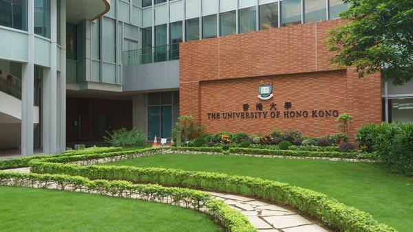 香港大學發表聲明指出,決定收回學生會會址、不再為學生會提供財務管理等服務。圖/取自新浪網