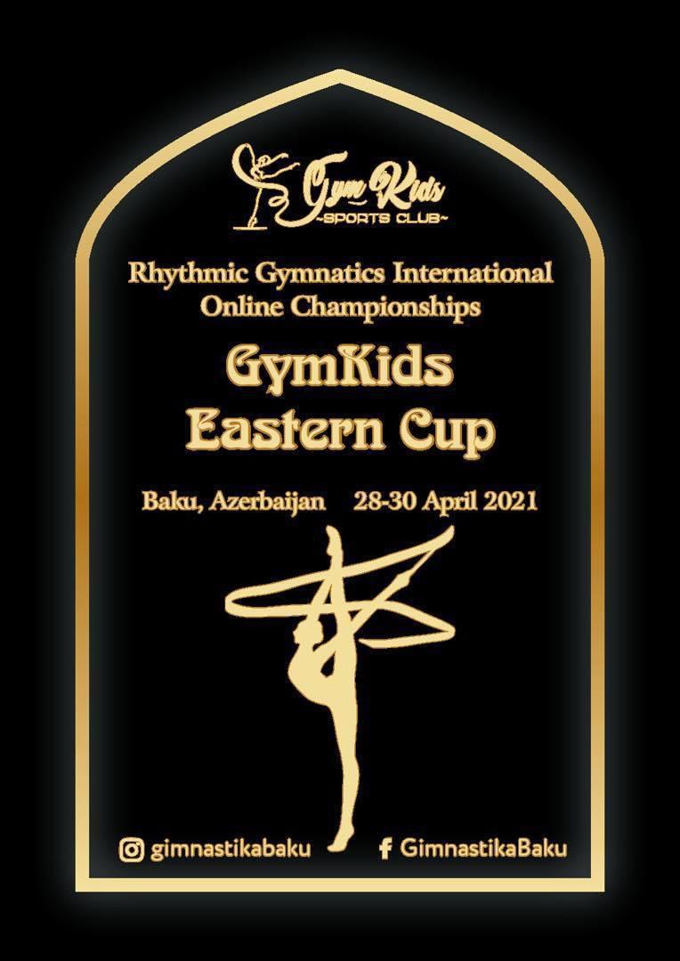 瑞莎的瑞星韻律體操隊參加網路國際。 圖/擷自瑞莎臉書