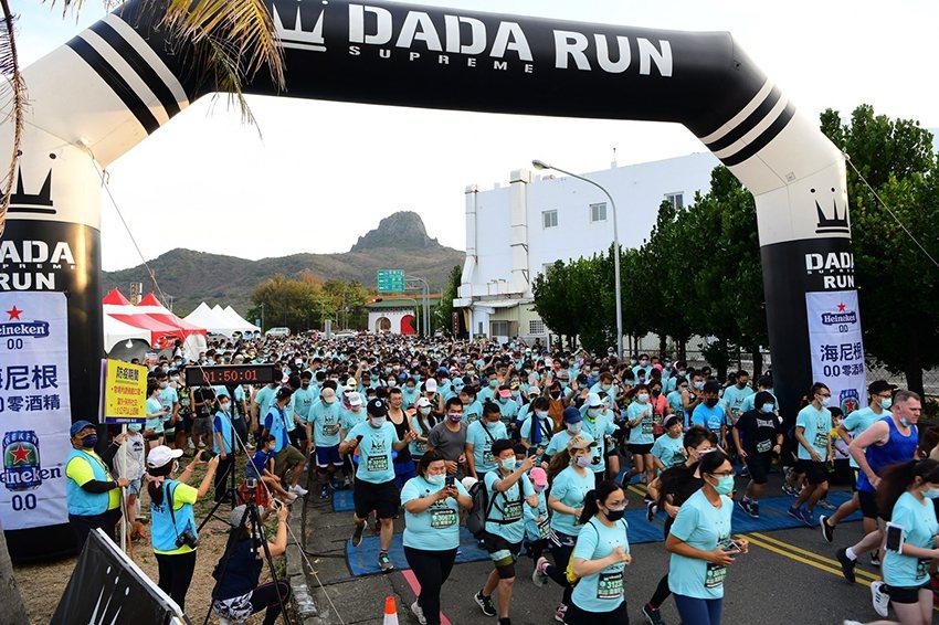 「DADA RUN」開跑。 全統運動用品公司/提供