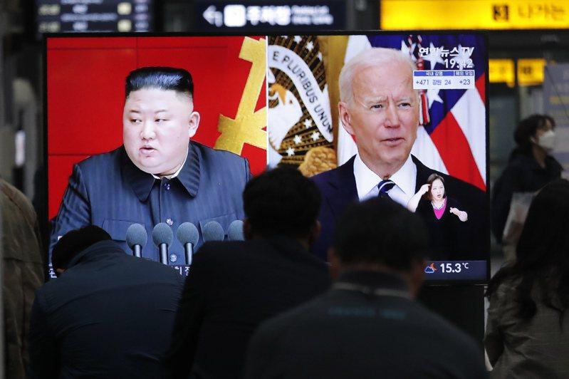 北韓2日警告,美國總統拜登犯了大錯,美國將面臨無法控制的嚴重危機。圖為首爾火車站的電視畫面,顯示拜登(右)和金正恩(左)的照片。美聯社