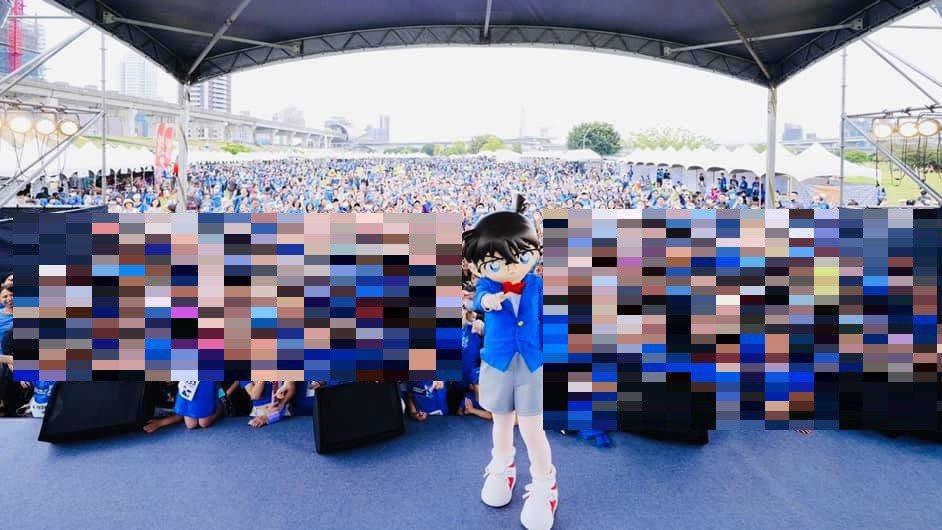 4月24日於三重大都會公園舉辦的柯南路跑,湧進近8千人參與。圖/取自名偵探柯南路...