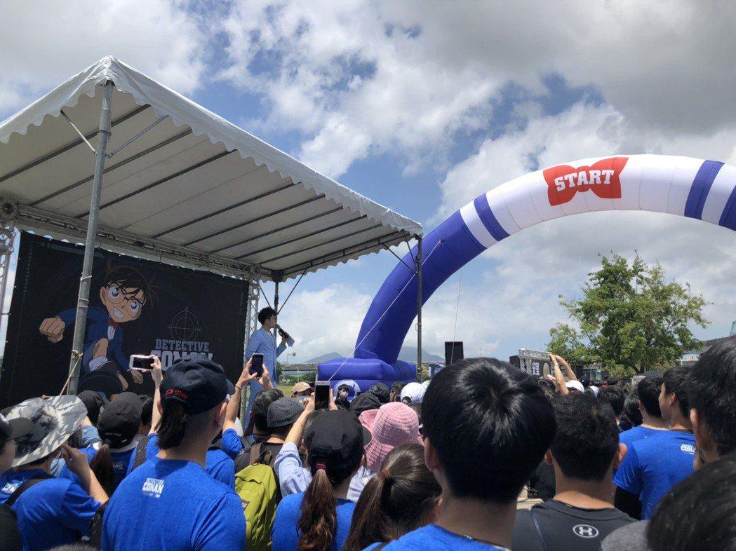 4月24日於三重大都會公園舉辦的柯南路跑,湧進近8千人參與。圖/讀者提供
