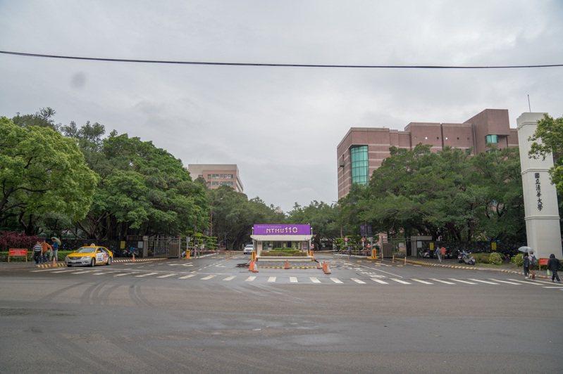 清華大學北校門改善前現況。圖/新竹市政府提供