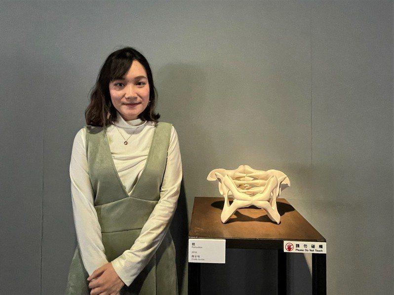陳安琦以骨盆為造型的《娩》精巧的展現女人妊娠孕育的骨盆。記者張睿廷/攝影