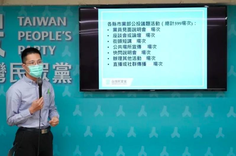 台灣民眾黨日前宣布將辦針對公投的300場宣講活動,今也公布能源民調。圖/黨部提供