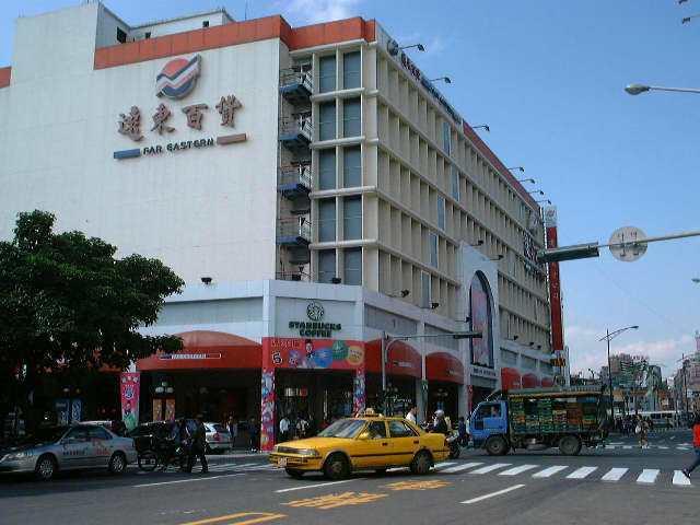 遠東百貨寶慶店1972年營運,在西門商圈造成轟動。圖/聯合報系資料照片