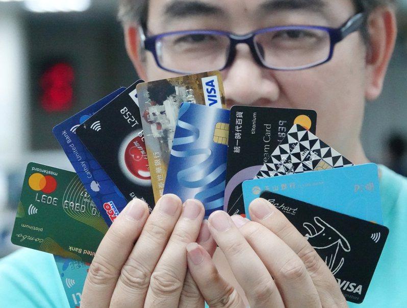 信用卡示意圖,非新聞當事人。 聯合報系資料照片/記者曾學仁攝影