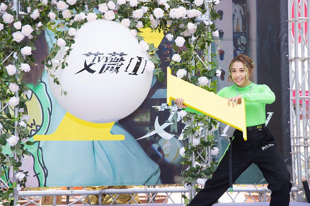 艾薇是蕭敬騰的師妹。圖/環球音樂提供