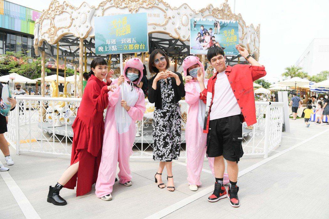 林孫煜豪(右起)、劉瑞琪、王真琳為「三隻小豬的逆襲」宣傳。圖/三立提供