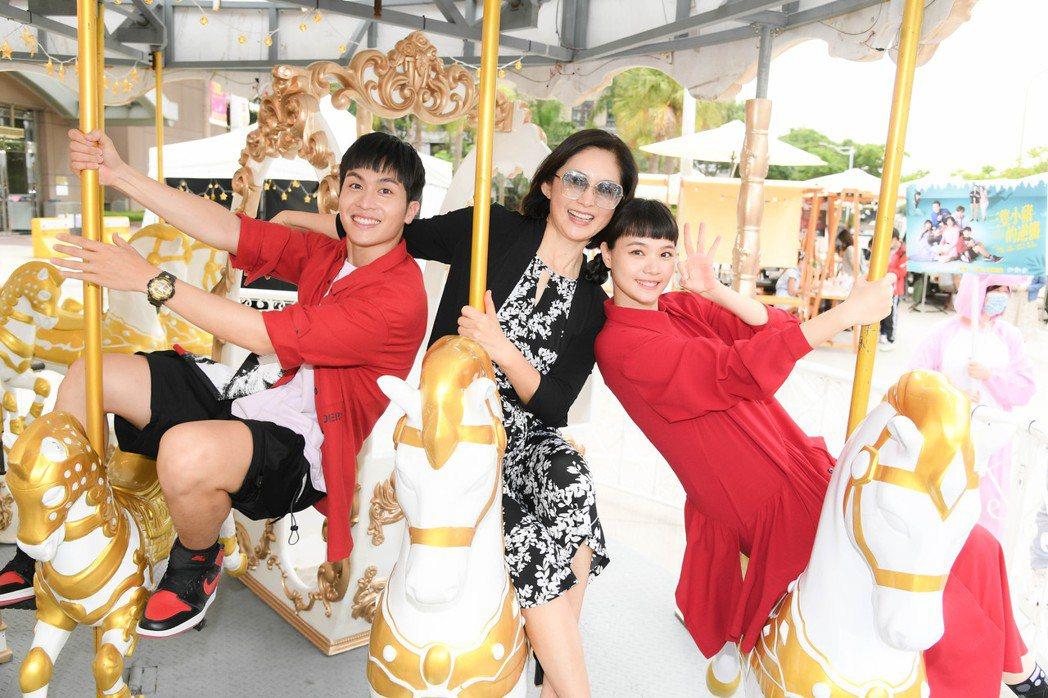 林孫煜豪(左起)、劉瑞琪、王真琳坐旋轉木馬。圖/三立提供