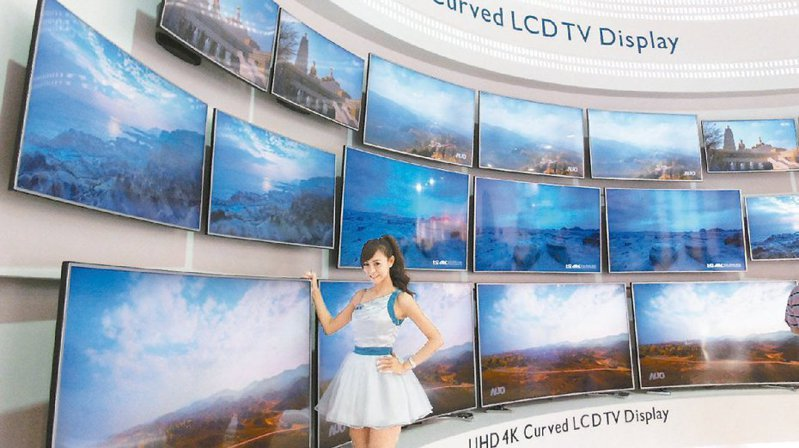 5月上旬最新面板報價出爐。電視、筆電及顯示器三大應用面板價格持續走揚。(本報系資料庫)
