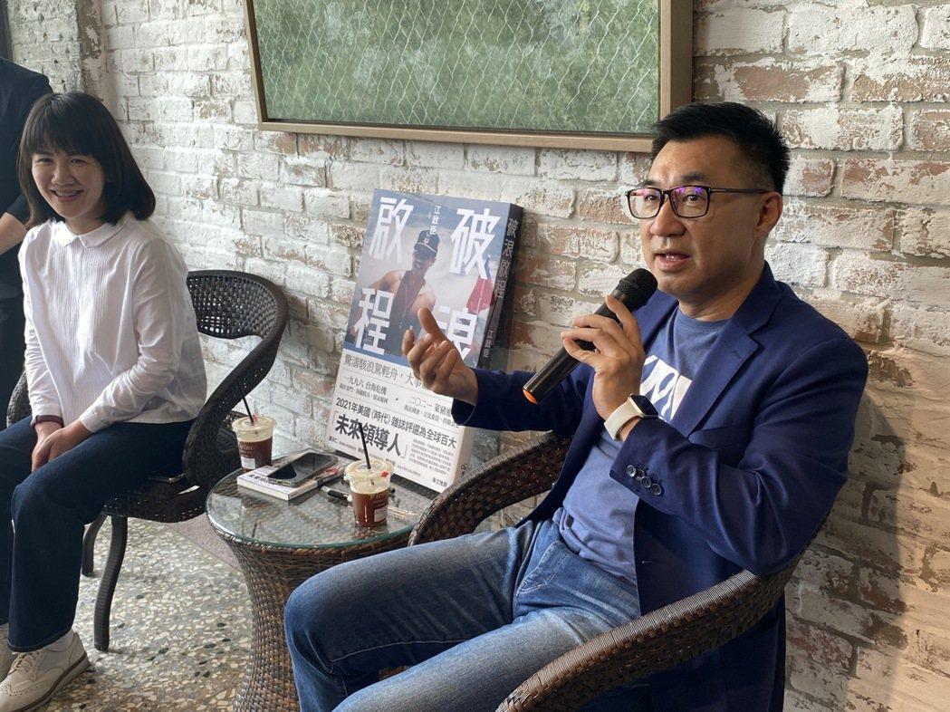國民黨主席江啟臣今天到彰化縣員林市「右舍咖啡」舉辦「破浪啟程」簽書會,談目前台灣...