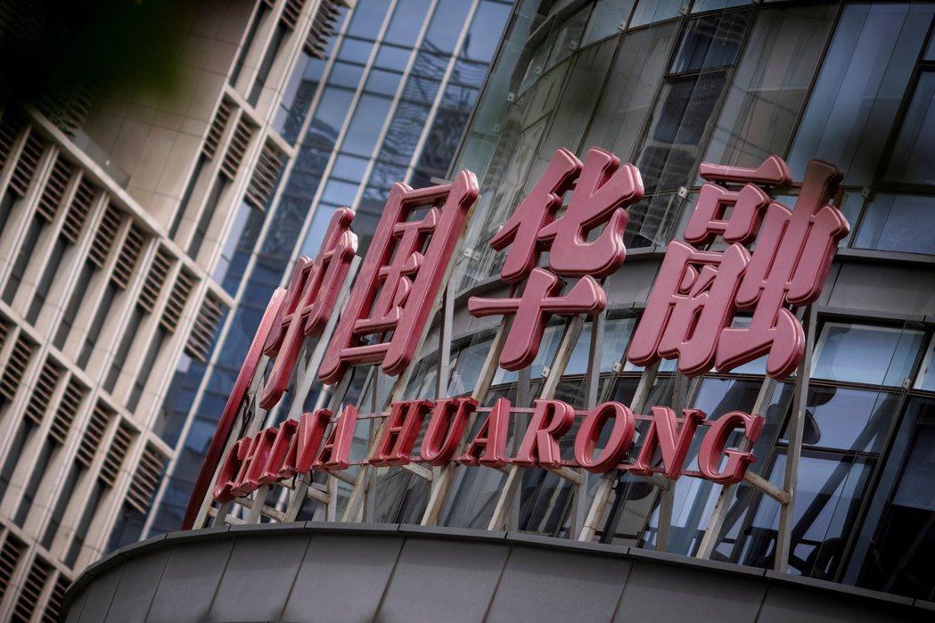 中國華融引爆世界壞帳危機。(本報系資料庫)