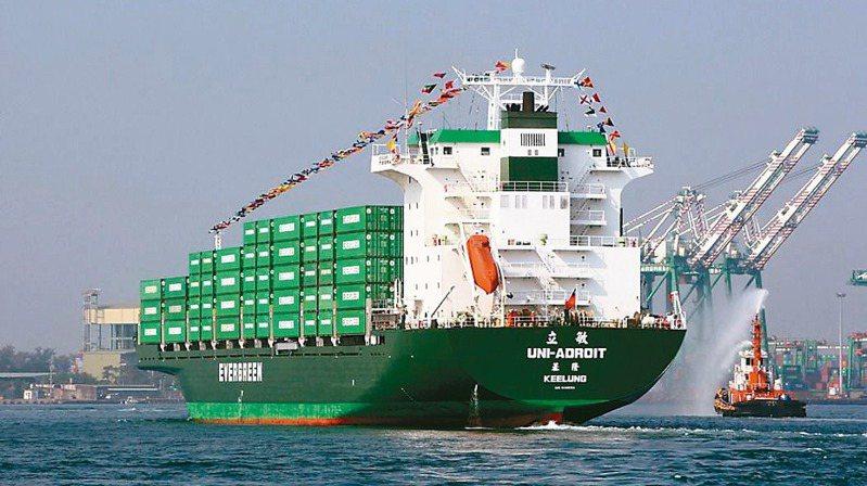 長榮海運貨櫃輪。(本報系資料庫)
