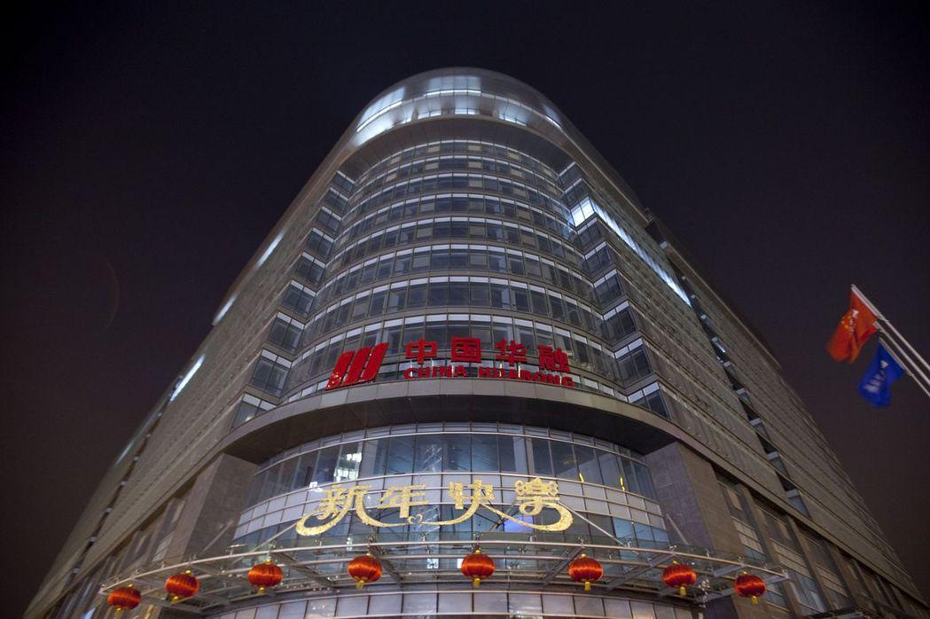 彭博財經專欄作家任淑莉(Shuli Ren)表示,Archegos事件和中國華融...