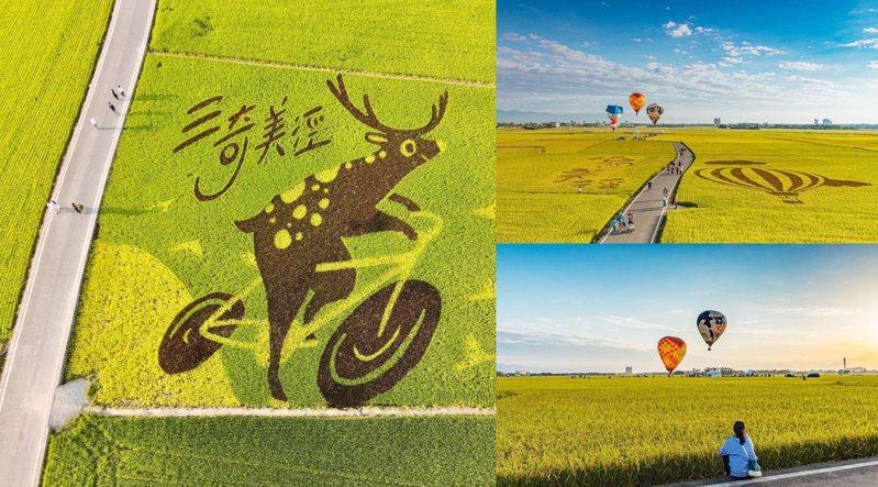 右圖為2019年「三奇美徑-熱氣球嘉年華」場景。圖/IG@jenychen8888授權、IG@ig_jihusu授權