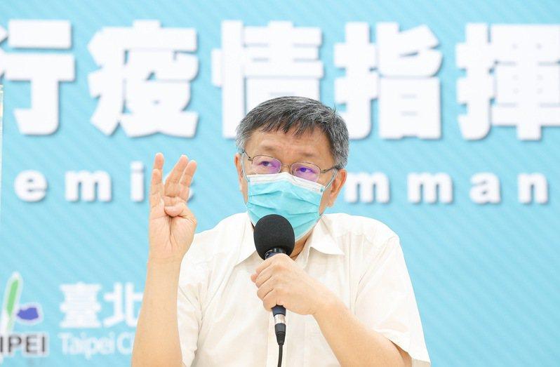 媒體提問,有確診者疑似在台北某大樓上班。台北市長柯文哲脫口,不是台北車站,是在新光大樓上班。記者余承翰/攝影