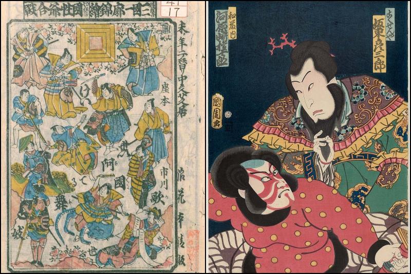 1859年出版的《國姓爺合戰》錦繪;初代河原崎権十郎飾演和藤內的畫像。 圖/維基共享