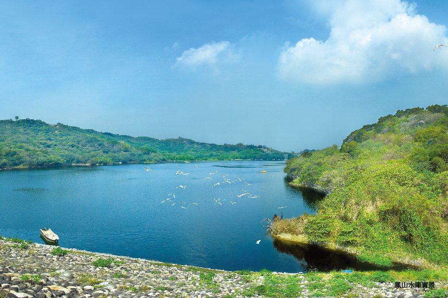 萬頃鳳山水庫生態,浩瀚的綠山林景,成為回家最美的風景。 圖片提供/匯成機構
