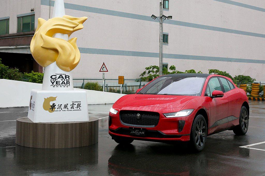 Jaguar I-Pace榮獲2021年台灣車訊風雲獎【最佳進口豪華中型SUV】...