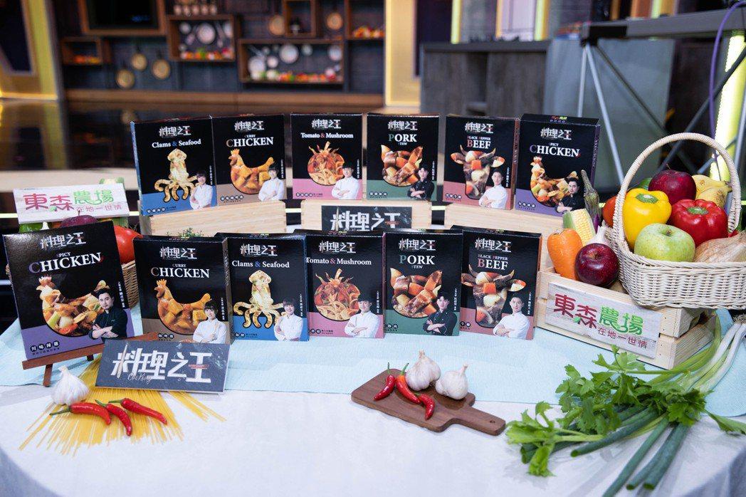 東森農場X料理之王聯名料理包共有六種口味,包含黑椒牛柳、和風咖哩雞、精燉豚肉、川...