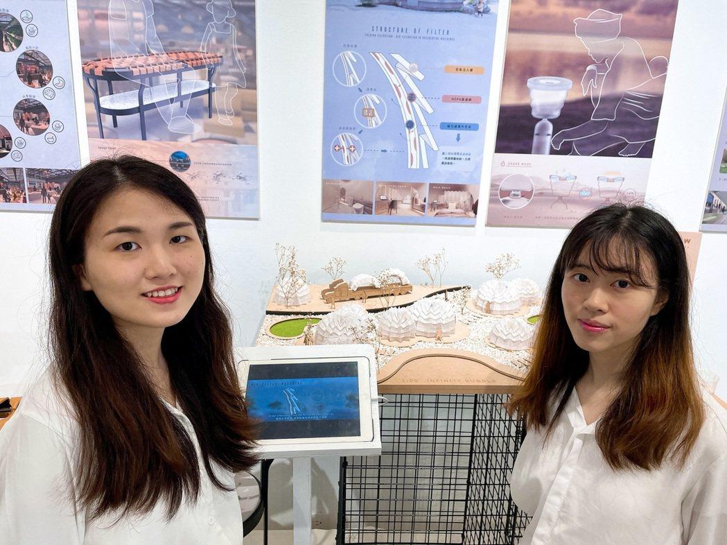 李佳渝(左)、李美欣設計空氣過濾隔離住宅Infinity bubble,活用三浦...