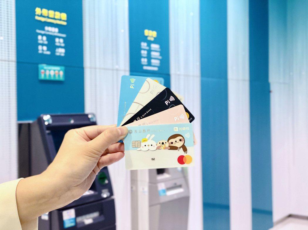 「玉山Pi拍錢包信用卡」及「玉山Pi拍兔簽帳金融卡」推出海外消費2.5% P幣回...