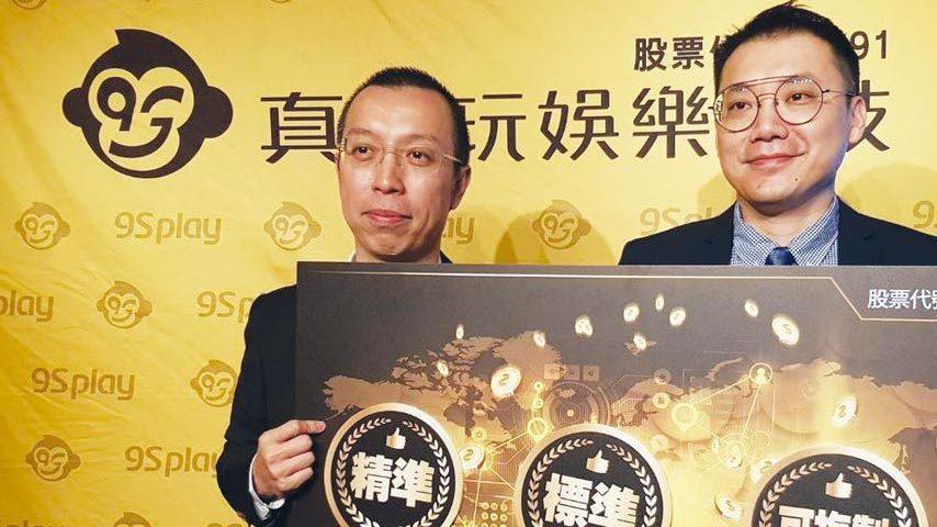 真好玩總經理劉志成(右)。真好玩/提供