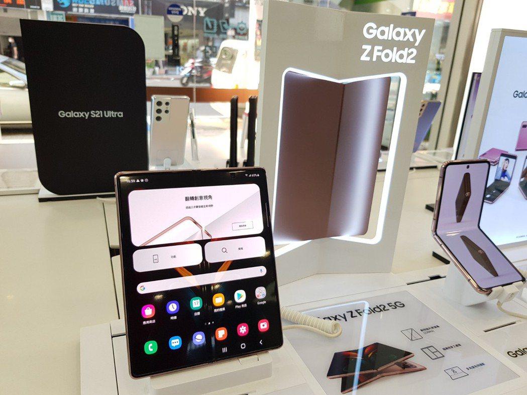 三星Galaxy Z Fold2限時降價,現折6,800元,加碼登錄送Galax...