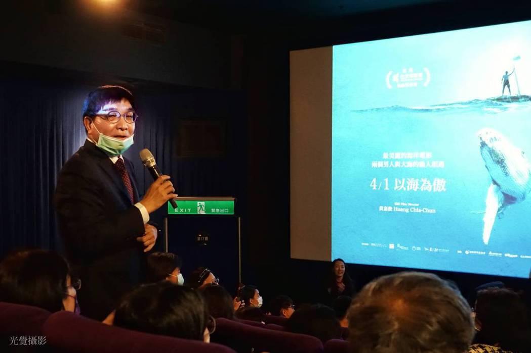 台北海大校長林俊彥開場致詞。 光覺攝影/提供。
