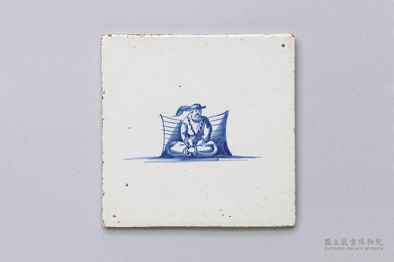 17世紀下半葉至18世紀上半葉 荷蘭 白地藍彩人物紋磚 國立故宮博物院藏 南普贈000018