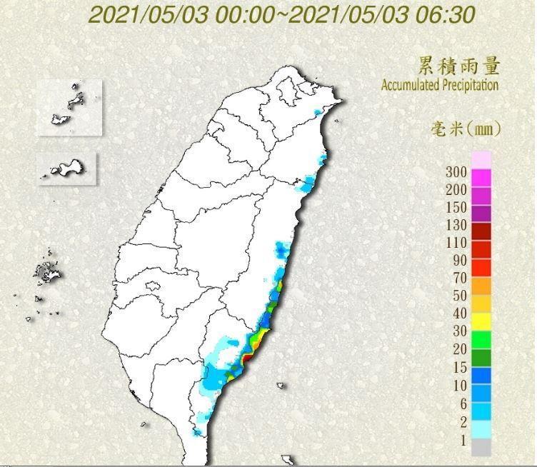 中央氣象局表示,由於今天天氣型態偏東風影響,日東南部地區有局部大雨發生的機率,氣...