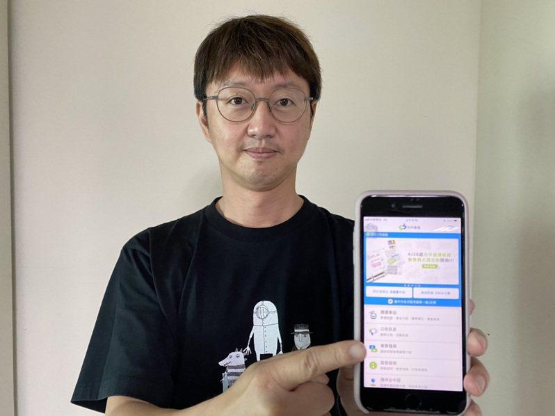 台中市議員江肇國指出,中捷APP提供資訊未貼近乘客需求。圖/江肇國提供