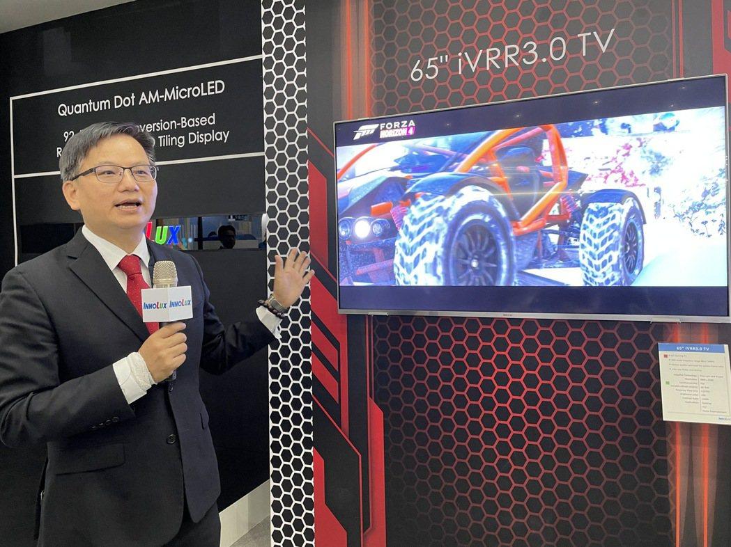 群創總經理楊柱祥展示65吋4K 240Hz電競電視顯示器。記者李珣瑛/攝影