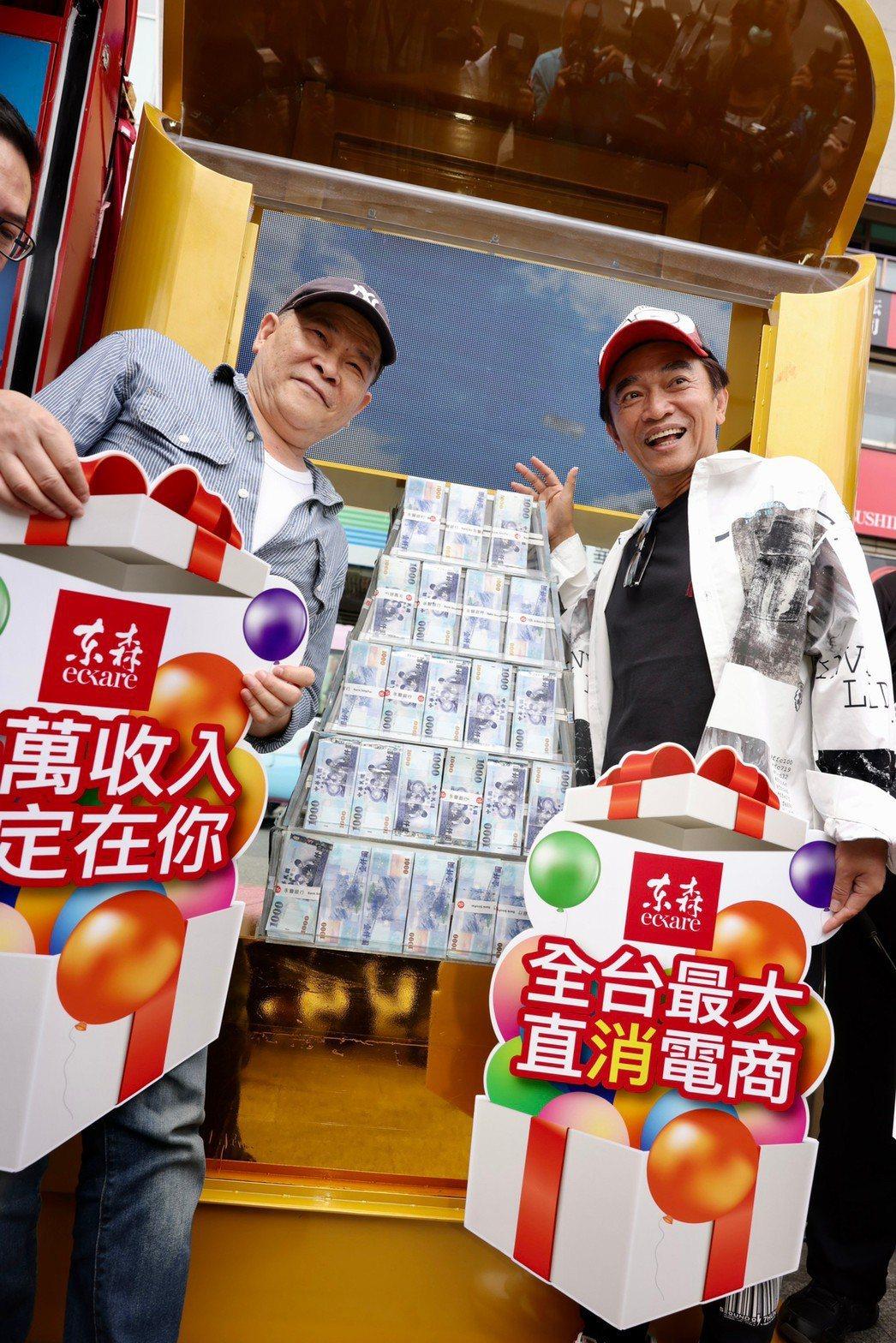 澎恰恰(左)和吳宗憲出席東森直消活動。記者李政龍/攝影