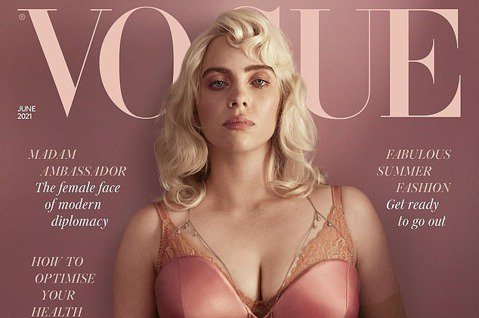 以往都以螢光綠與黑色交雜的髮色、寬鬆衣物造型現身的怪奇比莉,突然在最新「Vogue」英國版展現姣好的身材,不但變身金髮尤物,還穿上性感內衣入鏡,露出胸部與腿部的曲線,另外界都看傻眼。她坦言本以為這效...