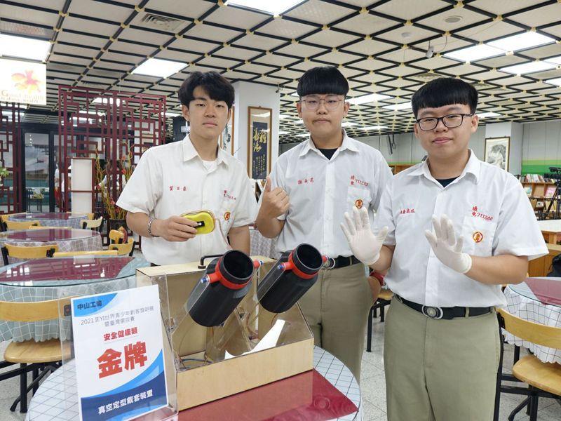 中山工商學生研發「真空定型帶套裝置」,獲青少年創客發明展金牌獎。圖/中山工商提供
