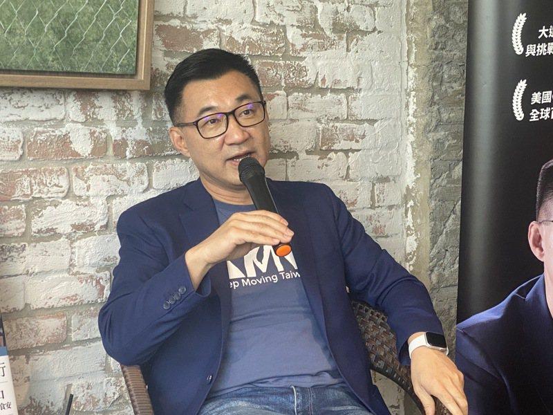 國民黨主席江啟臣曾說要當造王者。圖/聯合報系資料照片