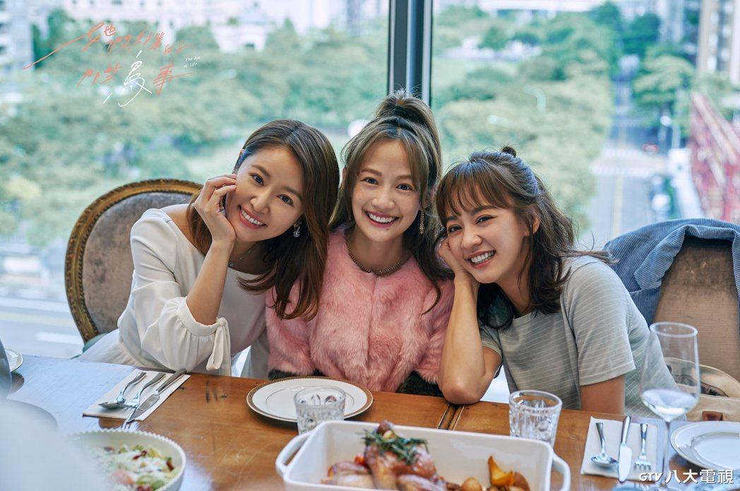 林心如(左起)、簡嫚書、陳意涵主演「她們創業的那些鳥事」獲得輕熟女及職場女性青睞