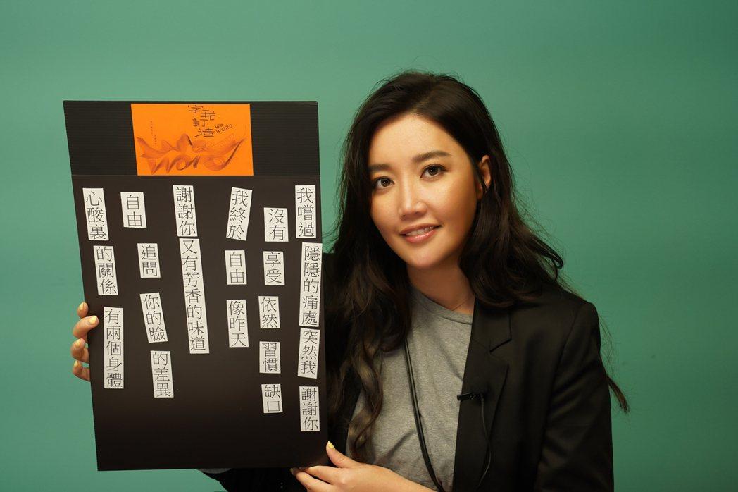 A-Lin說流行歌是種天馬行空的想像。圖/大地風、寬魚國際提供
