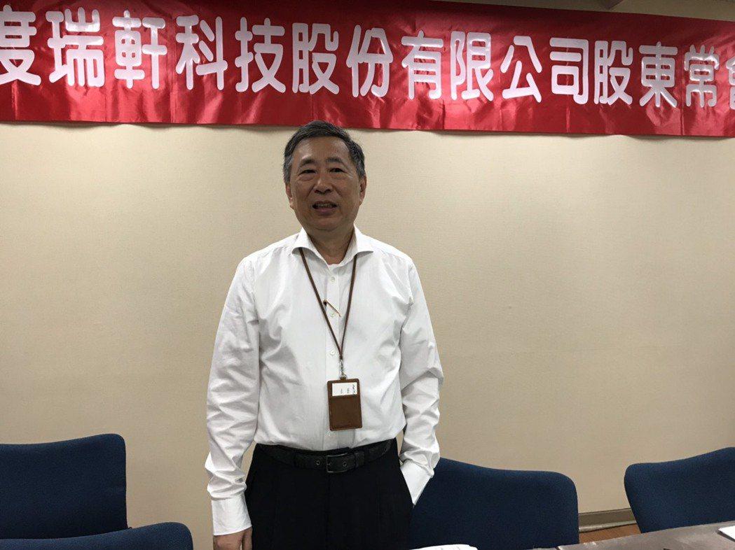 瑞軒董事長吳春發(本報系資料庫)