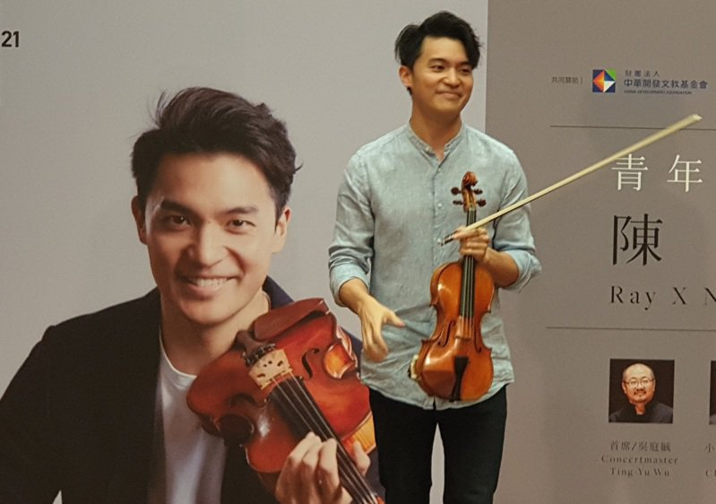 小提琴家陳銳。記者陳宛茜/攝影