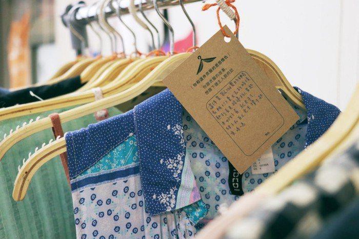 二手衣與故事小卡。 圖/衣服圖書館提供