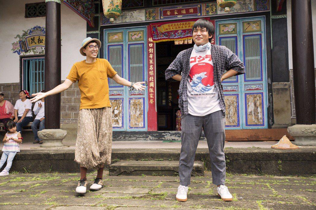夯夯南埔一日遊,在百年老宅廣場前的演出。 圖/鄒雅荃提供