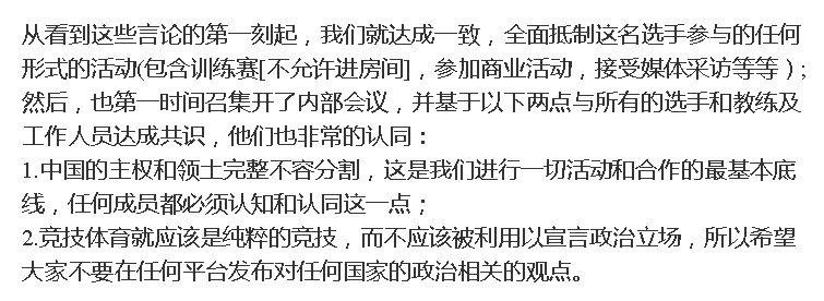 擷取自上海龍總管微博