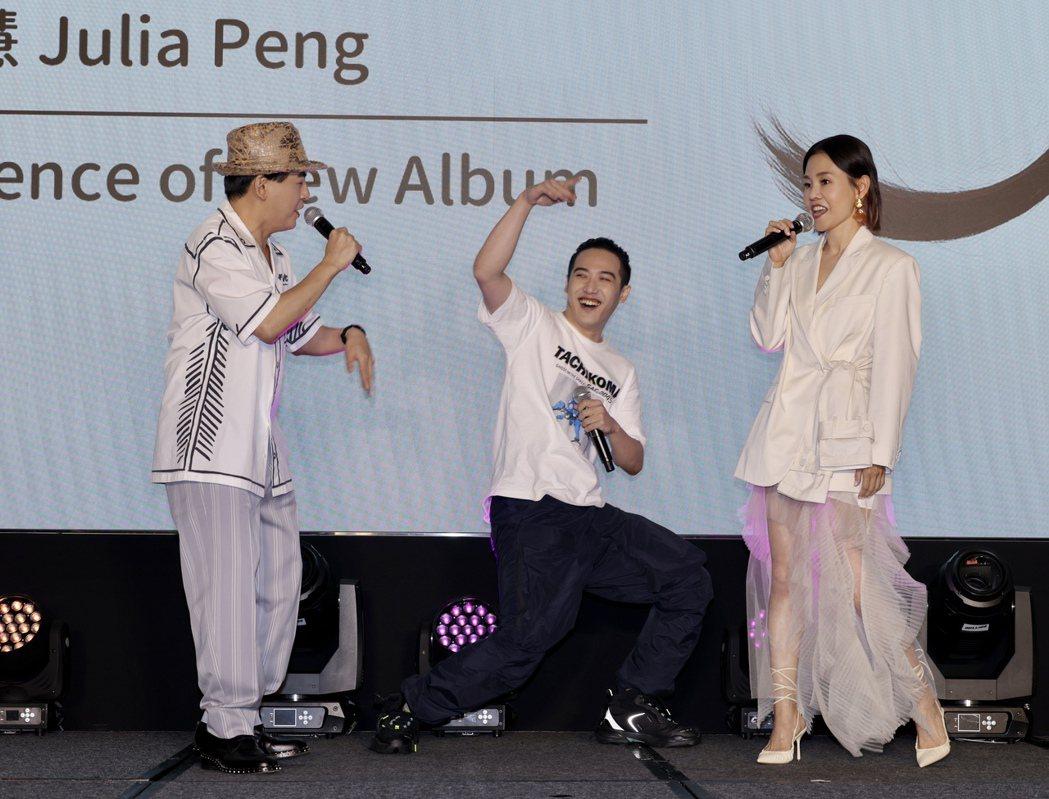 彭佳慧(右)新專輯「太難唱了」發片記者會,熊仔(中)站台 。記者李政龍/攝影