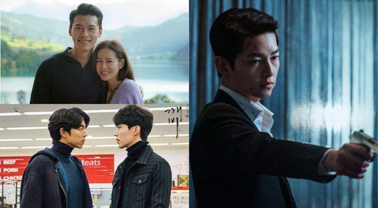 圖/NETFLIX提供、擷自tvN網